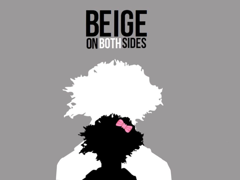Beige on both sides